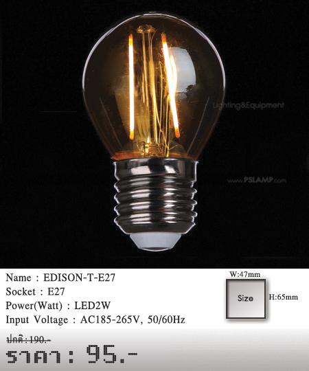 หลอดไฟไส้เอดิสัน-หลอดไฟวินเทจ-หลอดไฟ-LOFT-EDISON-T-E27