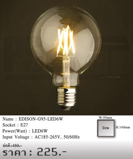 หลอดไฟไส้เอดิสัน หลอดไฟวินเทจ หลอดไฟ LOFT EDISON-G95-LED6W