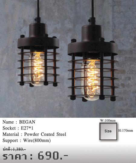 โคมไฟห้อย-โคมไฟโมเดิร์น-โคมไฟวินเทจ-BEGAN