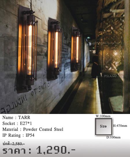 โคมไฟติดผนัง-โคมไฟ-LOFT-โคมไฟวินเทจ-TARR
