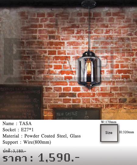 โคมไฟห้อย-โคมไฟวินเทจ-โคมไฟ-LOFT-TASA