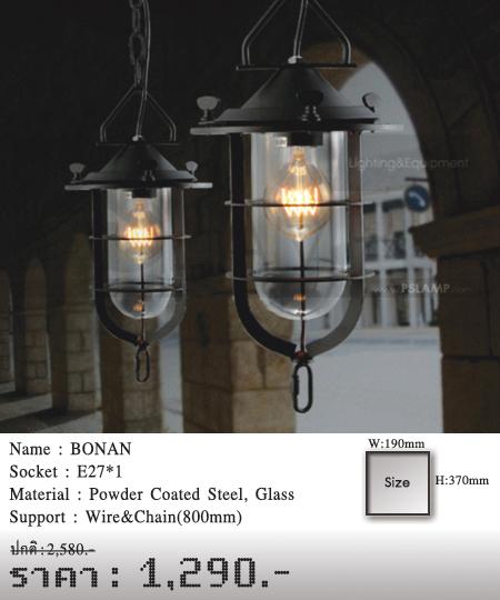 โคมไฟห้อย-โคมโมเดิร์น-โคมไฟ-LOFT-BLOFT-3