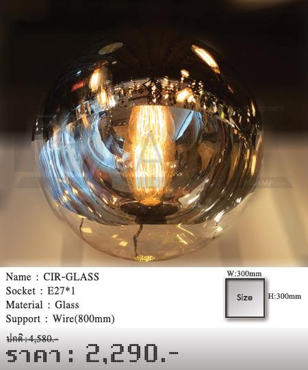 โคมไฟห้อย โคมไฟเพดาน โคมไฟวินเทจ CIR-GLASS