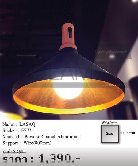 โคมไฟห้อย-โคมไฟเพดาน-โคมไฟวินเทจ-LASAQ