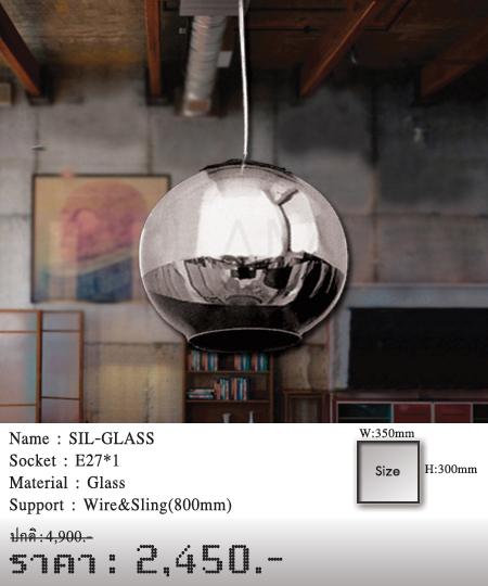 โคมไฟห้อย-โคมไฟเพดาน-โคมไฟวินเทจ-SIL-GLASS