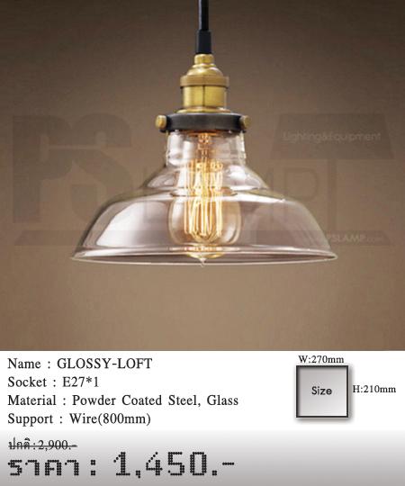 โคมไฟห้อย-โคมไฟ-LOFT-โคมไฟเพดาน-GLOSSY-LOFT
