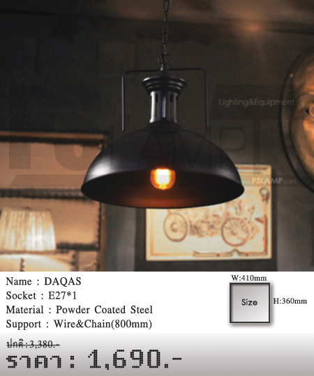 โคมไฟห้อย-โคมไฟ-LOFT-โคมไฟโมเดิร์น-DAQAS