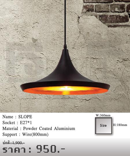 โคมไฟโมเดิร์น-โคมไฟห้อย-โคมไฟเพดาน-SLOPE