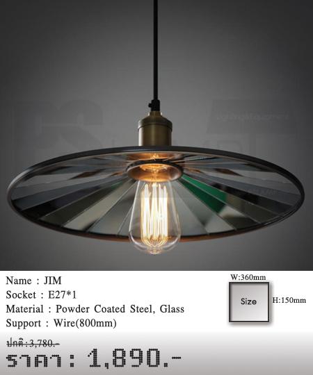 โคมไฟ-LOFT-โคมไฟวินเทจ-โคมไฟโมเดิร์น-JIM