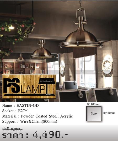 โคมไฟเพดาน-โคมไฟโมเดิร์น-โคมไฟห้อย-EASTIN-GD