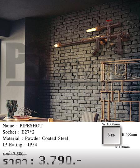 โคมติดผนัง-โคมไฟโมเดิร์น-โคมไฟห้อย-PIPESHOTโคมติดผนัง-โคมไฟโมเดิร์น-โคมไฟห้อย-PIPESHOT