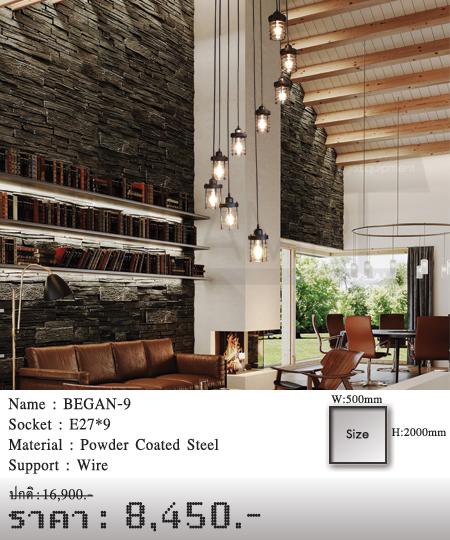 โคมเพดาน-โคมไฟโมเดิร์น-โคมไฟห้อย-BEGAN-9