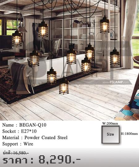 โคมเพดาน-โคมไฟโมเดิร์น-โคมไฟห้อย-BEGAN-Q10