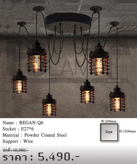 โคมเพดาน-โคมไฟโมเดิร์น-โคมไฟห้อย-BEGAN-Q6