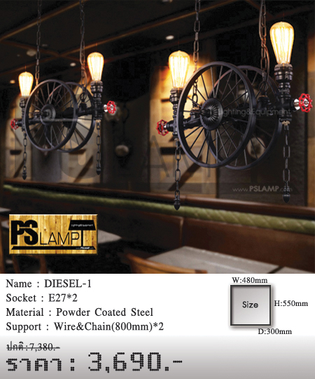 โคมเพดาน-โคมไฟโมเดิร์น-โคมไฟห้อย-DIESEL-1