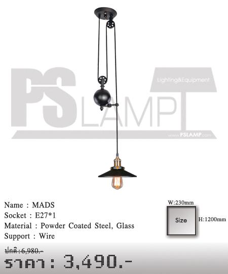 โคมเพดาน-โคมไฟโมเดิร์น-โคมไฟห้อย-MADS