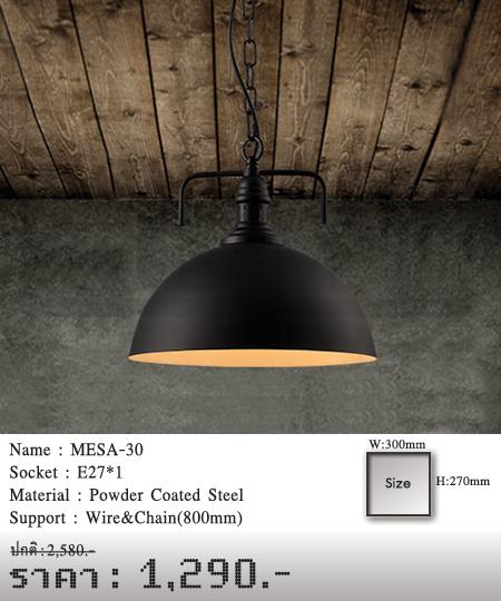 โคมเพดาน-โคมไฟโมเดิร์น-โคมไฟห้อย-MESA-30