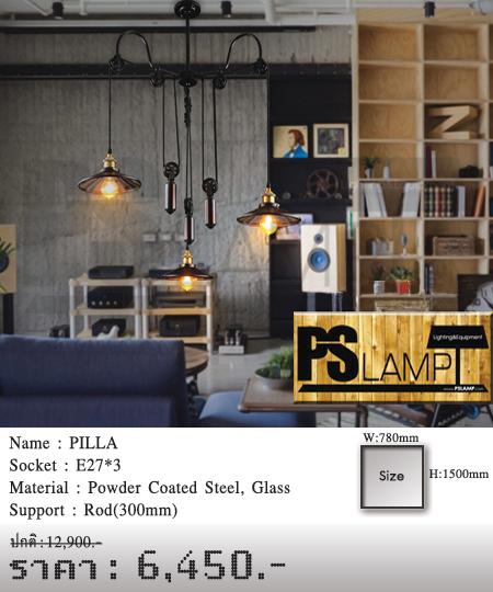 โคมเพดาน-โคมไฟโมเดิร์น-โคมไฟห้อย-PILLA