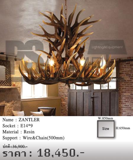 โคมเพดาน-โคมไฟโมเดิร์น-โคมไฟห้อย-ZANTLER