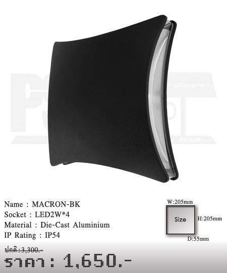 โคมติดผนัง โคมภายนอก โคมไฟ Outdoor MACRON-BK