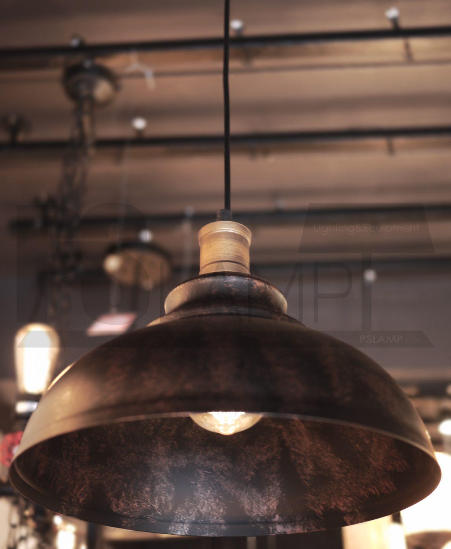 โคมไฟวินเทจ ขายโคมไฟ โคมไฟโมเดิร์น ร้านขายโคมไฟ โคมไฟราคาถูก REN-RT
