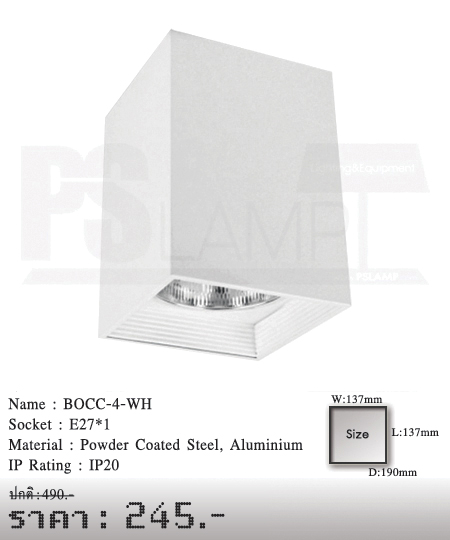 ดาวน์ไลท์-โคมไฟวินเทจ-ขายโคมไฟ-ร้านขายโคมไฟ-โคมไฟโมเดิร์น-BOCC-4-WH