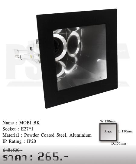 ดาวน์ไลท์-โคมไฟวินเทจ-ขายโคมไฟ-ร้านขายโคมไฟ-โคมไฟโมเดิร์น-MOBI-BK