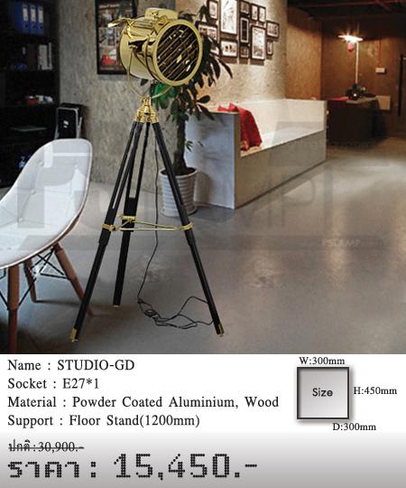 โคมไฟตั้งพื้น-โคมไฟวินเทจ-ขายโคมไฟ-ร้านขายโคมไฟ-โคมไฟโมเดิร์น-โคมไฟ-Loft-STUDIO-GD