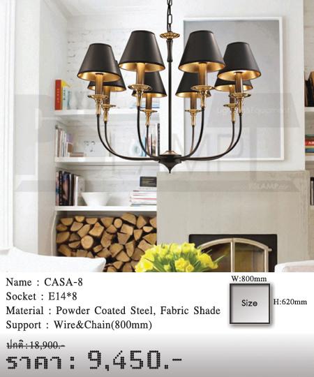 โคมไฟวินเทจ-ขายโคมไฟ-ร้านขายโคมไฟ-โคมไฟโมเดิร์น-โคมไฟ-Loft-CASA-8