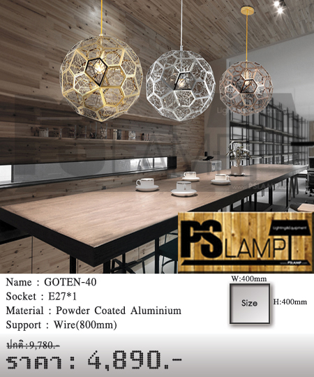 โคมไฟวินเทจ-ขายโคมไฟ-ร้านขายโคมไฟ-โคมไฟโมเดิร์น-โคมไฟ-Loft-GOTEN-40