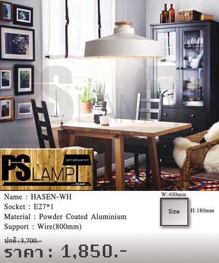 โคมไฟวินเทจ-ขายโคมไฟ-ร้านขายโคมไฟ-โคมไฟโมเดิร์น-โคมไฟ-Loft-HASEN-WH