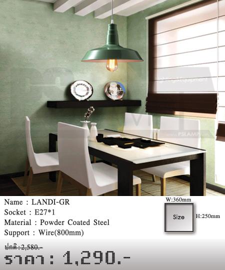 โคมไฟวินเทจ-ขายโคมไฟ-ร้านขายโคมไฟ-โคมไฟโมเดิร์น-โคมไฟ-Loft-LANDI-GR