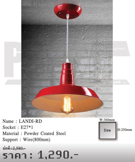 โคมไฟวินเทจ-ขายโคมไฟ-ร้านขายโคมไฟ-โคมไฟโมเดิร์น-โคมไฟ-Loft-LANDI-RD
