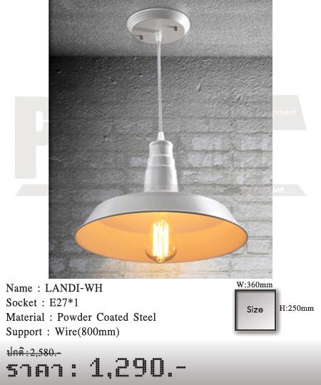 โคมไฟวินเทจ-ขายโคมไฟ-ร้านขายโคมไฟ-โคมไฟโมเดิร์น-โคมไฟ-Loft-LANDI-WH