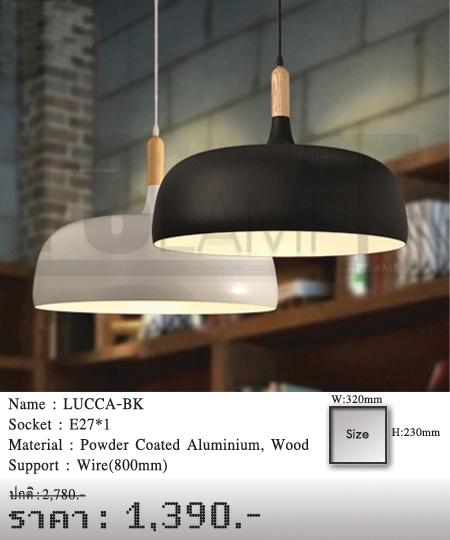 โคมไฟวินเทจ-ขายโคมไฟ-ร้านขายโคมไฟ-โคมไฟโมเดิร์น-โคมไฟ-Loft-LUCCA-BK