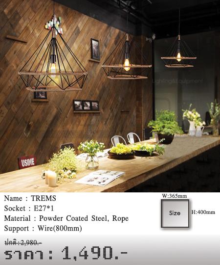โคมไฟวินเทจ-ขายโคมไฟ-ร้านขายโคมไฟ-โคมไฟโมเดิร์น-โคมไฟ-Loft-TREMS