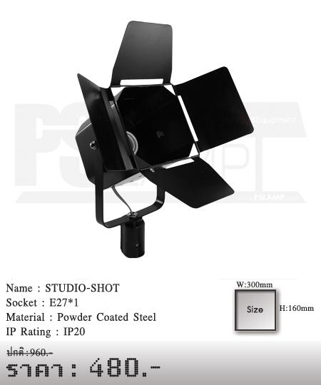 โคมไฟส่อง-แทรกไลท์-Tracklight-สปอร์ตไลท์-ขายโคมไฟ-ร้านขายโคมไฟ-โคมไฟโมเดิร์น-STUDIO-SHOT