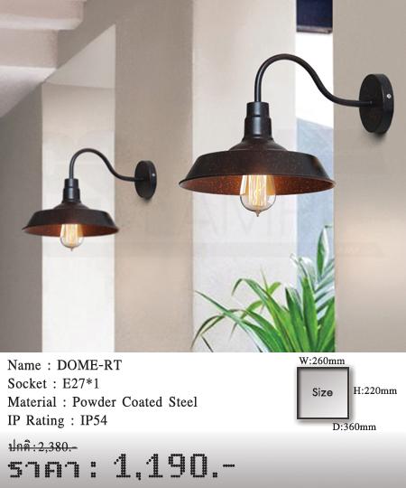 โคมไฟผนัง-โคมไฟติดผนัง-ร้านโคมไฟ-ร้านขายโคมไฟ-DOME-RT