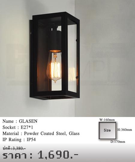 โคมไฟผนัง โคมไฟติดผนัง ร้านโคมไฟ ร้านขายโคมไฟ GLASEN