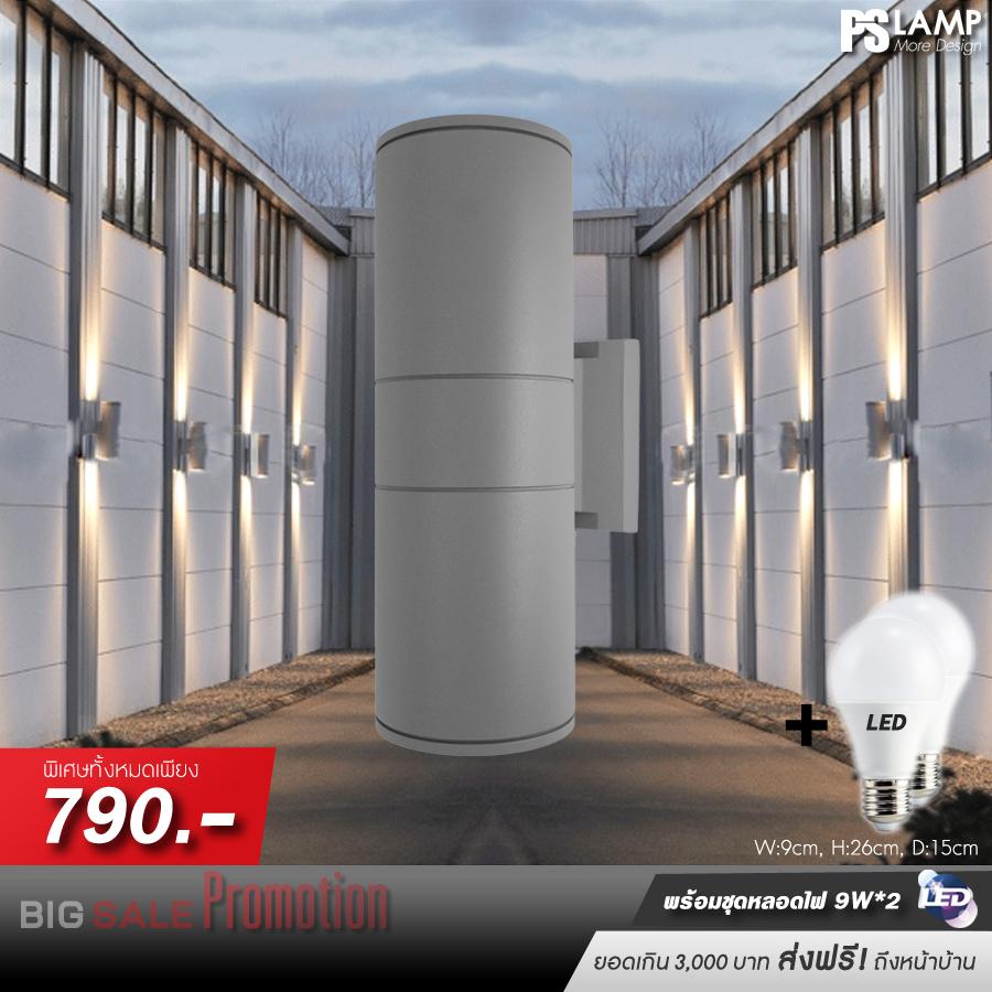 โคมไฟวินเทจ โคมไฟโมเดิร์น โคมไฟลอฟ์ท ร้านโคมไฟ ร้านขายโคมไฟ