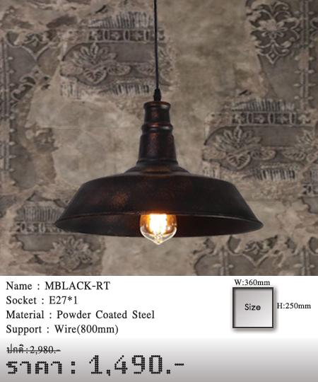 โคมไฟห้อย โคมไฟแขวน ร้านโคมไฟ ร้านขายโคมไฟ MBLACK-RT