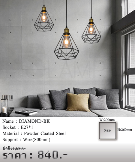 โคมไฟห้อย-โคมไฟแขวน-โคมไฟเพดาน-DIAMOND-BK