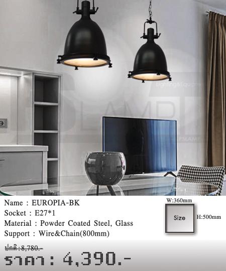 โคมไฟห้อย-โคมไฟแขวน-โคมไฟเพดาน-EUROPIA-BK