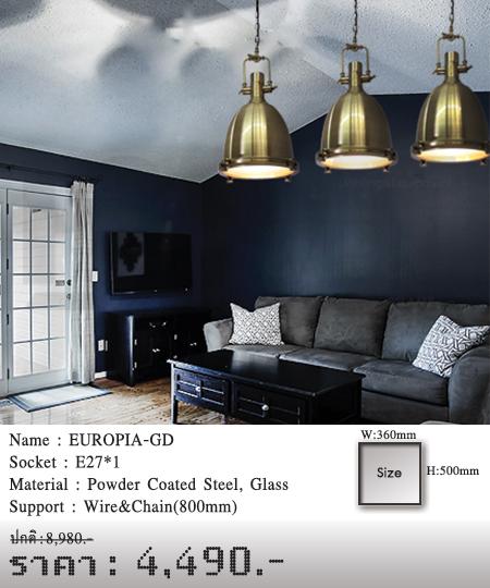 โคมไฟห้อย-โคมไฟแขวน-โคมไฟเพดาน-EUROPIA-GD