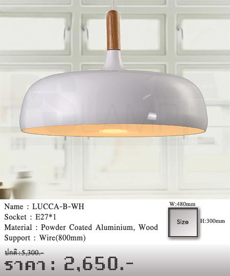 โคมไฟเพดาน โคมไฟห้อย โคมไฟแขวน โคมไฟวินเทจ LUCCA-B-WH