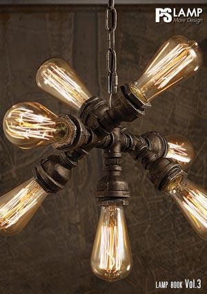 PSLAMP แค็ตตาล็อก แบบโคมไฟ