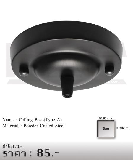 เพลทยึดโคมไฟเพดาน โคมไฟห้อย Ceiling Lamp Base(Type-A)