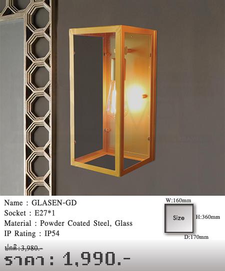 โคมติดผนัง-โคมผนัง-คลาสสิค-วินเทจ-ลอฟ์ท-GLASEN-GD
