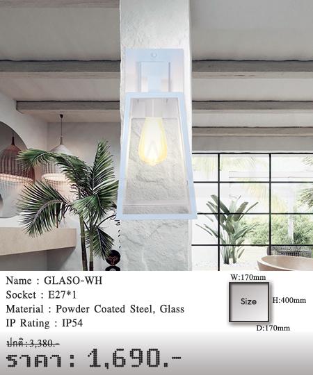 โคมติดผนัง-โคมผนัง-สีขาว-GLASO-WH