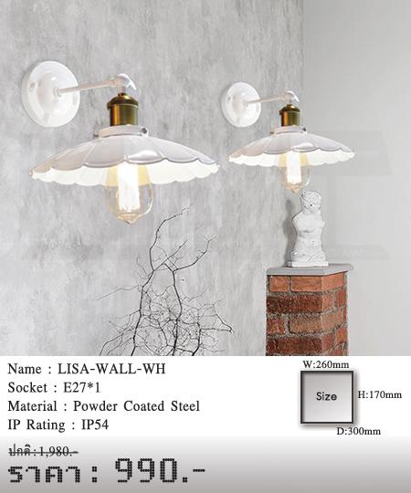 โคมติดผนัง-โคมผนัง-สีขาว-LISA-WALL-WH